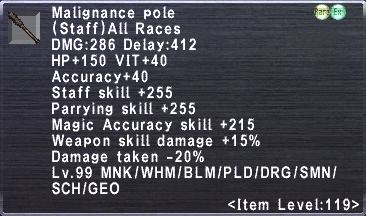 Malignance Pole