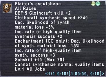 Plaiter's Escutcheon