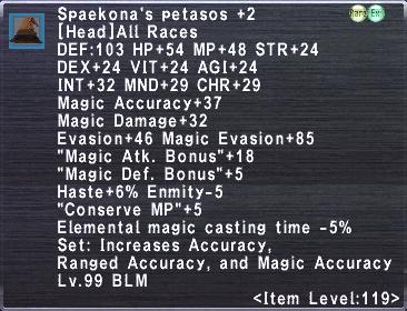 Spaekona's Petasos +2