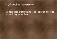 ♪Goobbue companion