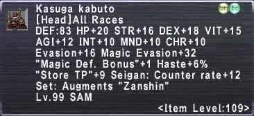 Kasuga Kabuto