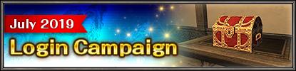 July 2019 Login Campaign
