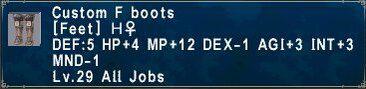 Custom F boots