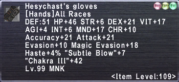 Hesychast's Gloves
