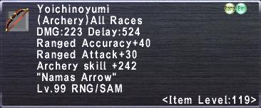 Yoichinoyumi (119)