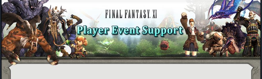 PlayerEventSupportServiceHeader