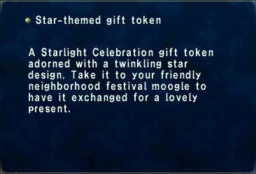 Key item star-themed gift token