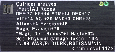 Outrider Greaves