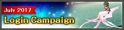 July 2017 Login Campaign
