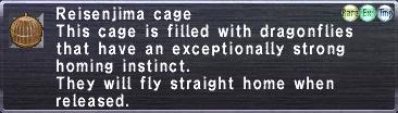 Reisenjima Cage