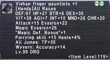 Vishap finger gauntlets 1