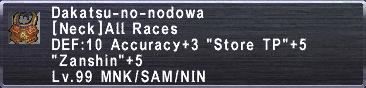 Dakatsu Nodowa