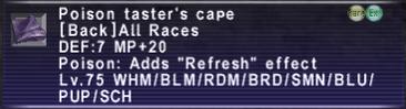Taster's Cape