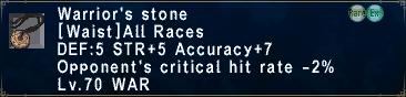 WarriorsStone