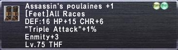 AssassinsPoulaines +1