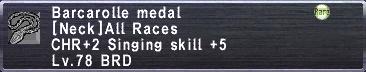 Barcarolle medal