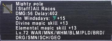 MightyPole