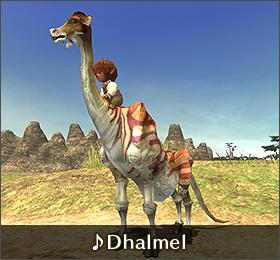 Dhalmel Mount 500px