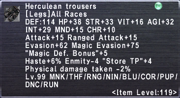 Herculean Trousers