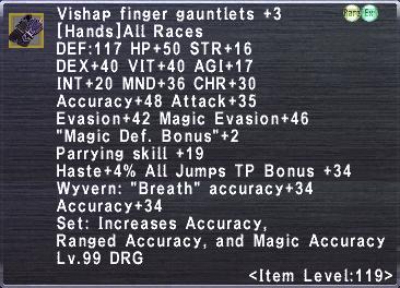Vishap Finger Gauntlets +3