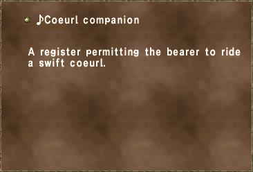 ♪Coeurl companion