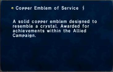 Copper Emblem of Service