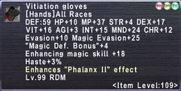 Vitiation gloves (A)
