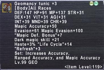 Geomancy Tunic +3