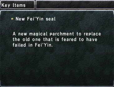 NewFeiYinSeal