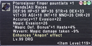 Pteroslaver Finger Gauntlets Plus 1