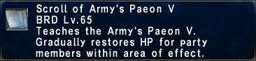 ScrollofArmysPaeonV