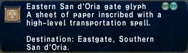 EasternSandoriaGateGlyph