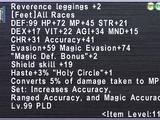 Reverence Leggings +2