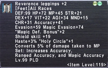Reverence Leggings +2
