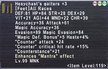 Hesychast's gaiters +3