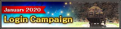 January 2020 Login Campaign