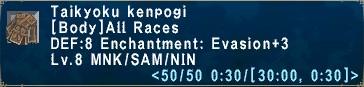 Taikyoku Kenpogi