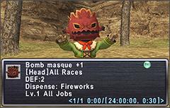 Bomb masque +1 vanity