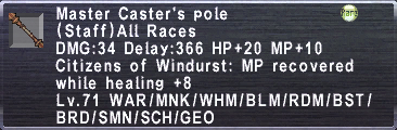 Master Caster's Pole