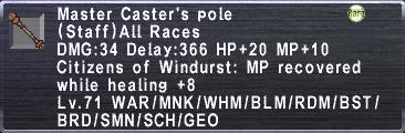 Master Caster's Pole