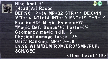 Hike Khat +1