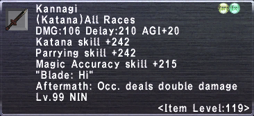 Kannagi (119)