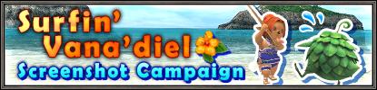 Surfin Vana'diel 2018 Screenshot Campaign