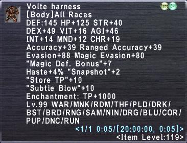 Volte Harness