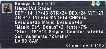 Kasuga Kabuto +1