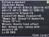 Peltast's Plackart
