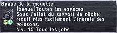 De nouveaux éléments pour Marchands de moblyrinthes modulables! (29.09.2009)