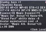 Glyphic Horn +1