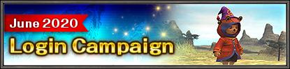 June 2020 Login Campaign
