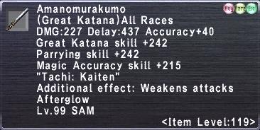 Amanomurakumo (119-2)